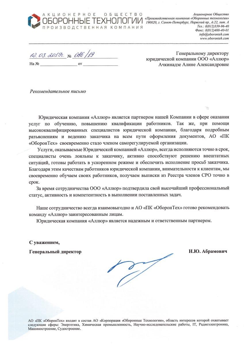 Договор цессии между юридическим и физическим лицом по договору лизинга